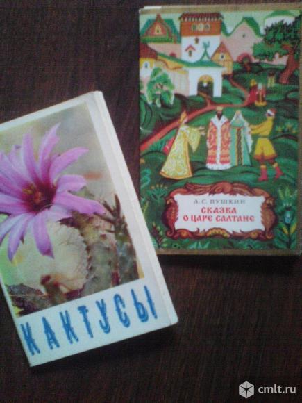 Продам наборы открыток. Фото 9.