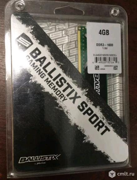 DDR3 память 4GB Crucial Ballistix Sport Новая. Фото 1.