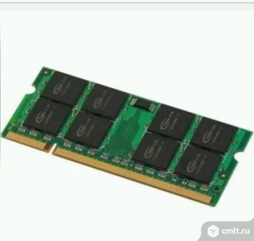 Модуль памяти SO-dimm DDR3 1024M для ноутбука