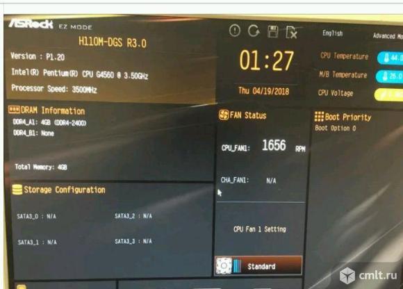 Связка G4560 4 потока + H110 + 4GB DDR4