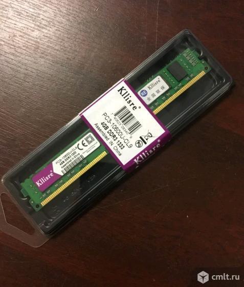 DDR3 память для старых плат 4GB 1333мгц