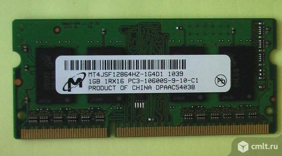 Память для ноутбука Micron DDR3 SO-dimm 1Gb