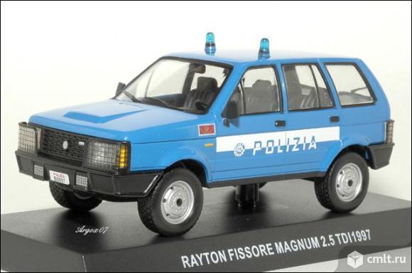Полицейские машины мира спец. выпуск 2 RAYTON FISSORE MAGNUM 1997. Фото 1.