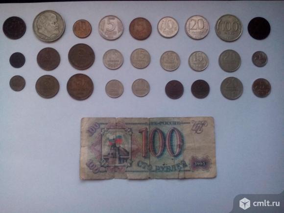 Монеты СССР и России. Фото 1.