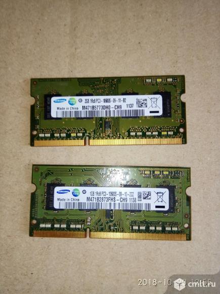 Оперативная память 2 + 1 Gb обмен