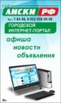 Сайт Лиски.Рф