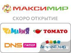 ТРК Максимир