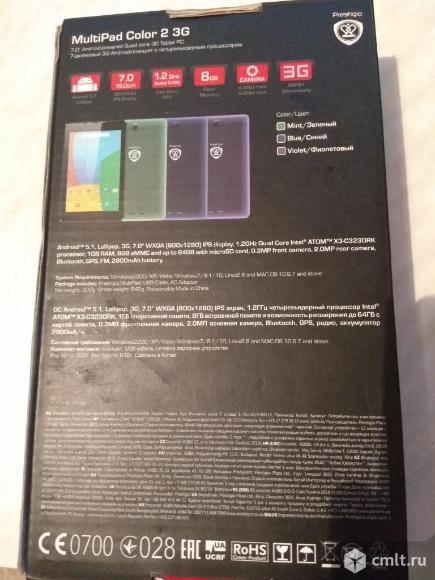 Планшет Prestigio Prestigio Multipad Color 2