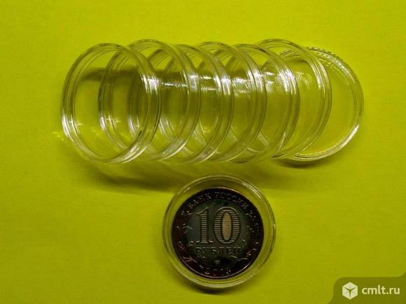 Капсулы для монет 30мм. Фото 1.