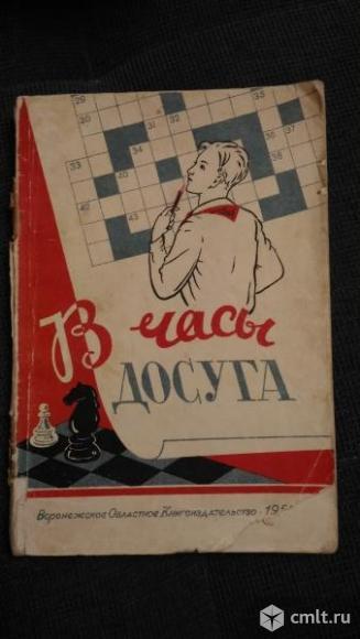 Книги о шахматах, логических играх.