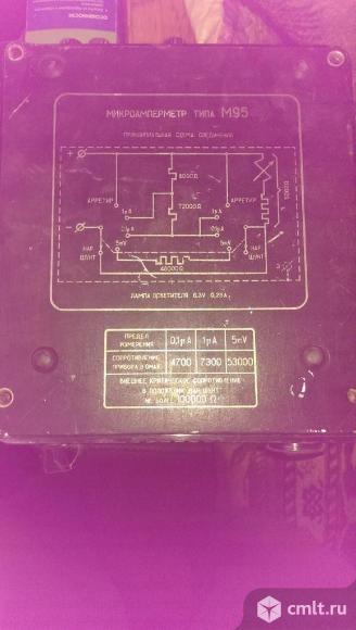 Микроамперметр Тип М95 1961 г.в.. Фото 5.