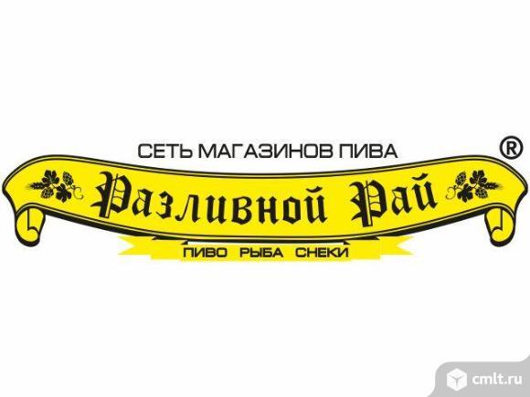 Продавец-консультант (Острогожск)
