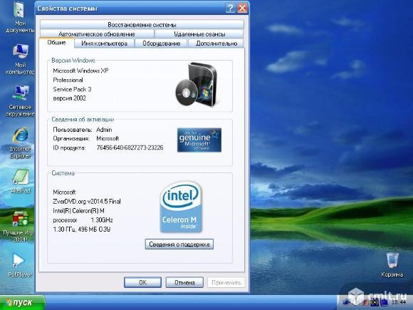 Ноутбук Acer Travelmate 2350 model CL51. Фото 7.