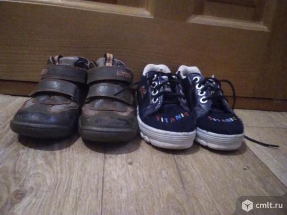 Продаю ботинки осенние Котофей. Фото 1.