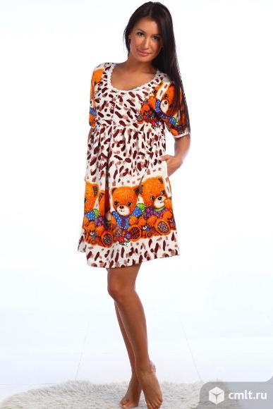Платье для беременных Новое 46-52 р-ры. Фото 1.