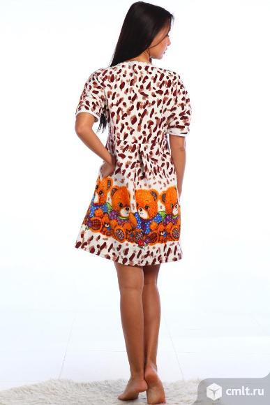 Платье для беременных Новое 46-52 р-ры. Фото 2.