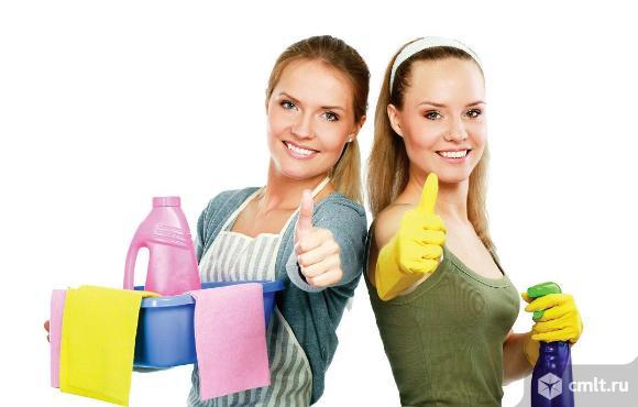 для генеральных уборок квартир