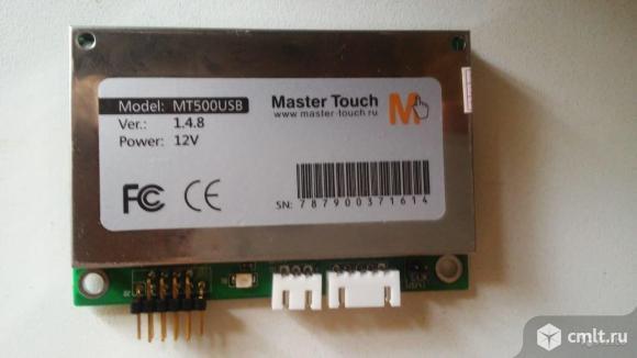 "Контроллер MasterTouch MT500USB для 15-19"", ПАВ"