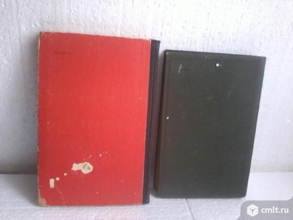 Новые.Рус. классич. и сов. лит.-3 + Старые книги СССР. Фото 13.