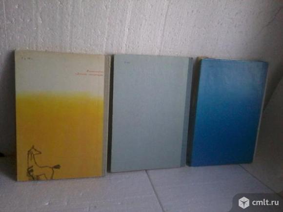 Книги СССР для младш. и средн.школ. возраста: