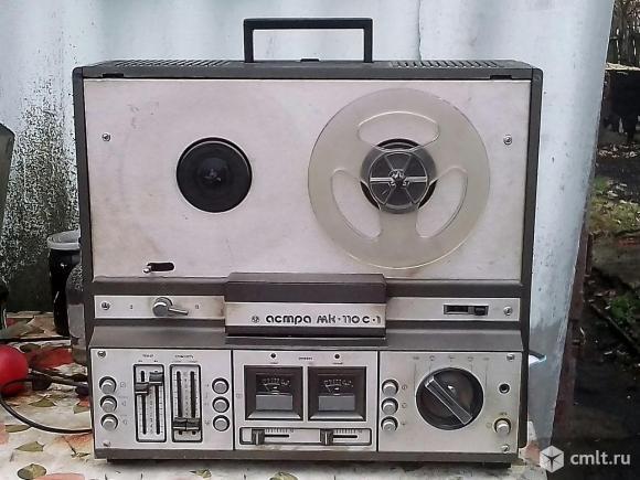 Магнитофон Астра МК 110Ц. Фото 1.