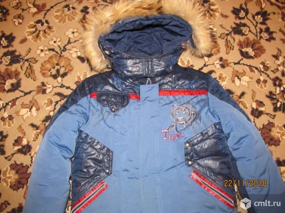 Зимняя куртка и комбинезон. Фото 1.