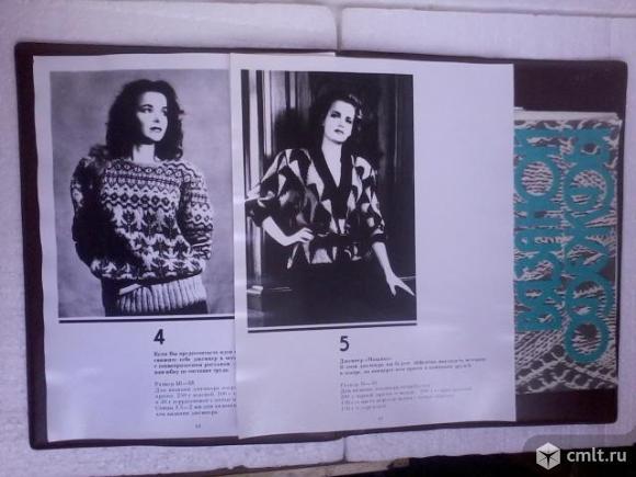 Журналы по  вязанию. Фото 10.