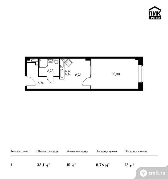 1-комнатная квартира 33,1 кв.м. Фото 1.