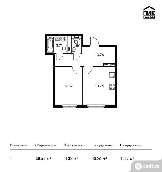 1-комнатная квартира 40,55 кв.м. Фото 1.