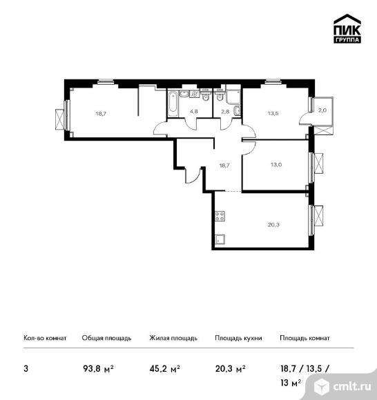3-комнатная квартира 93,8 кв.м. Фото 1.