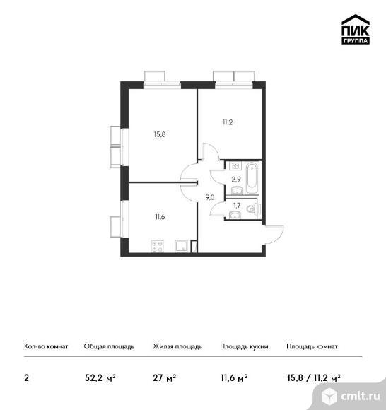2-комнатная квартира 52,2 кв.м. Фото 1.