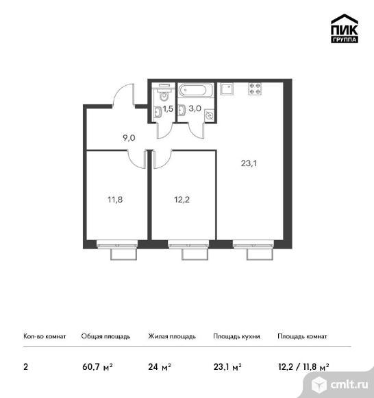2-комнатная квартира 60,7 кв.м. Фото 1.