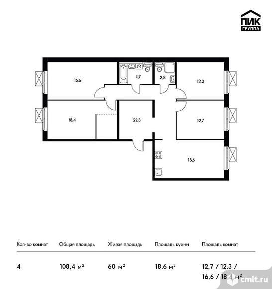 4-комнатная квартира 108,4 кв.м. Фото 1.