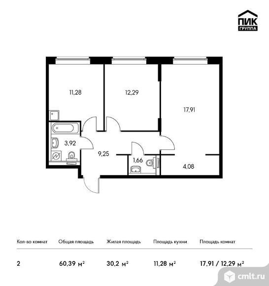 2-комнатная квартира 60,39 кв.м. Фото 1.