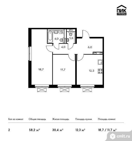 2-комнатная квартира 58,2 кв.м. Фото 1.