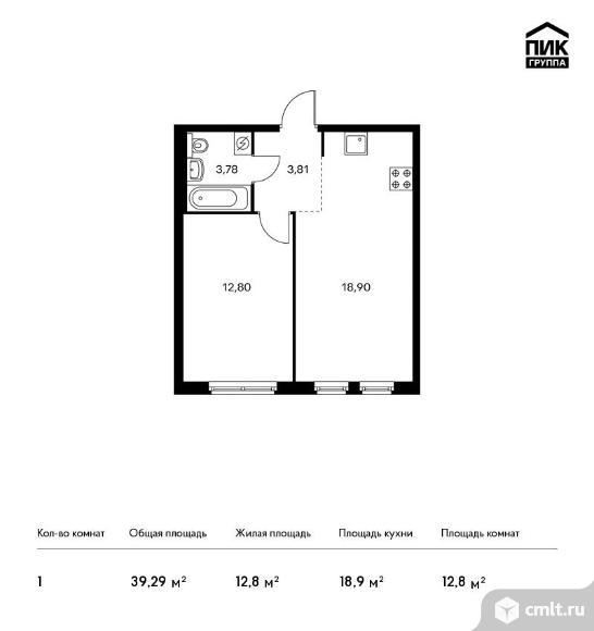 1-комнатная квартира 39,29 кв.м. Фото 1.