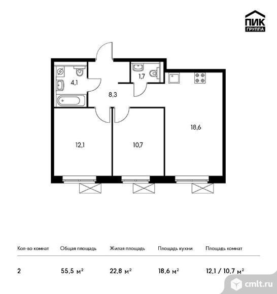 2-комнатная квартира 55,5 кв.м. Фото 1.