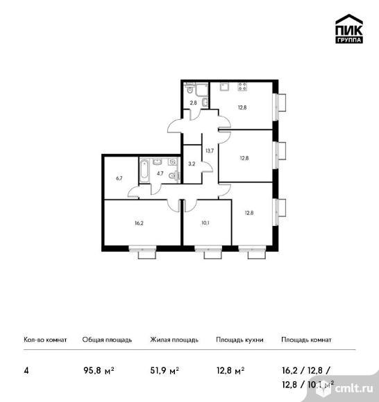 4-комнатная квартира 95,8 кв.м. Фото 1.
