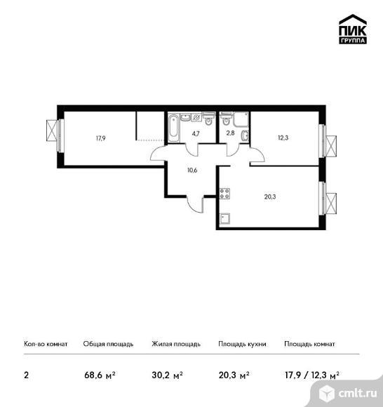 2-комнатная квартира 68,6 кв.м. Фото 1.