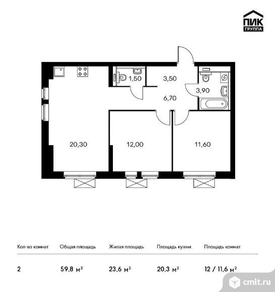 2-комнатная квартира 59,8 кв.м. Фото 1.