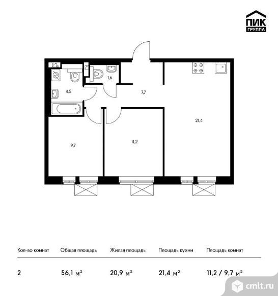 2-комнатная квартира 56,1 кв.м. Фото 1.