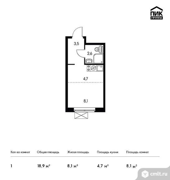 1-комнатная квартира 18,9 кв.м. Фото 1.