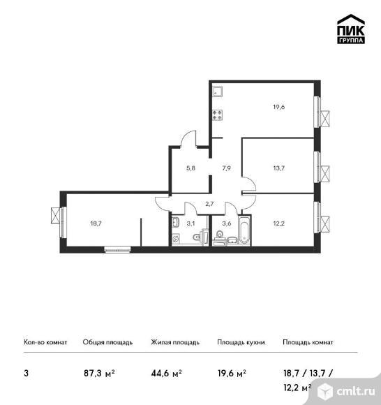 3-комнатная квартира 87,3 кв.м. Фото 1.