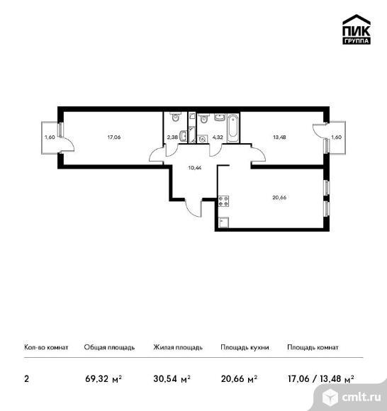2-комнатная квартира 69,32 кв.м. Фото 1.