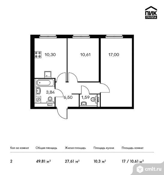 2-комнатная квартира 49,81 кв.м. Фото 1.