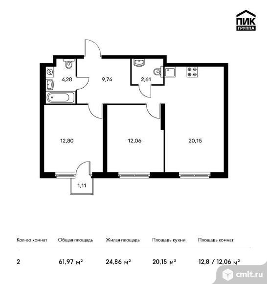 2-комнатная квартира 61,97 кв.м. Фото 1.