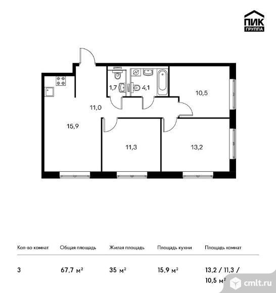 3-комнатная квартира 67,7 кв.м. Фото 1.