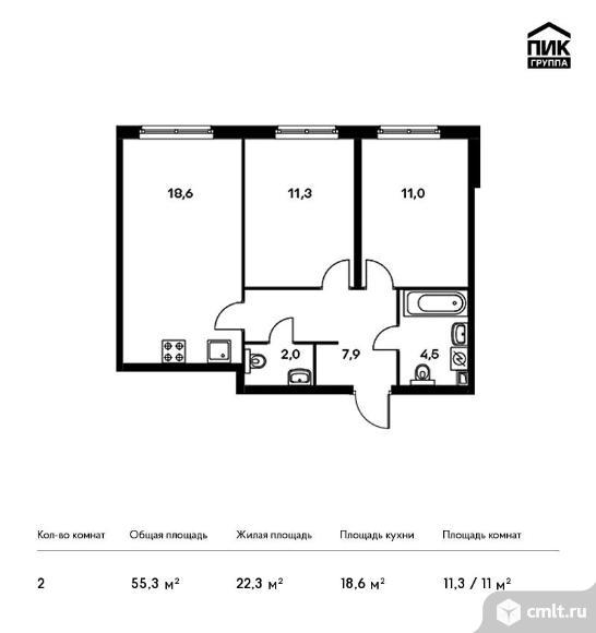 2-комнатная квартира 55,3 кв.м. Фото 1.
