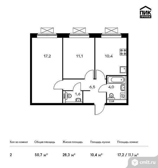 2-комнатная квартира 50,7 кв.м. Фото 1.