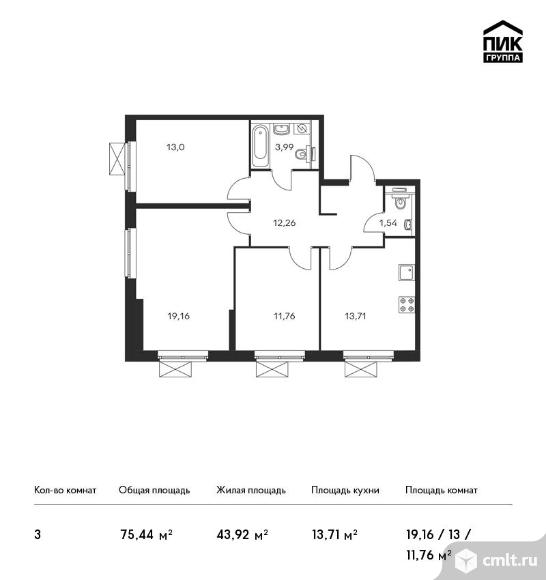 3-комнатная квартира 75,44 кв.м. Фото 1.